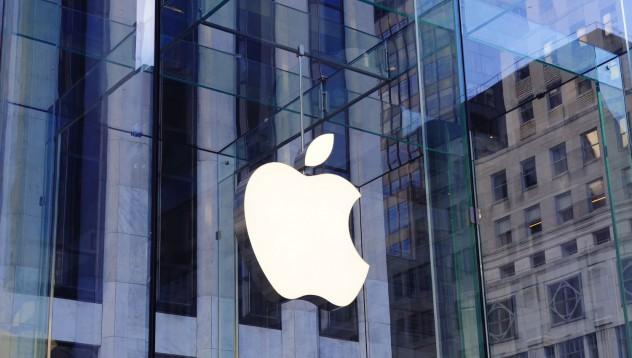 Apple чисти ненужните приложения