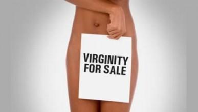 Жена продава своята девственост за iPhone X