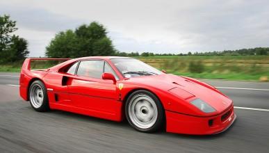 Да живее с Ferrari F40