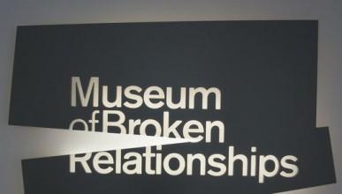 Музеят на бившите е едно специално място