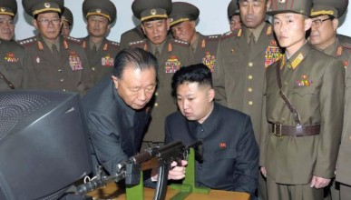 Ким Чен-ун получи Нобеловата награда за мир