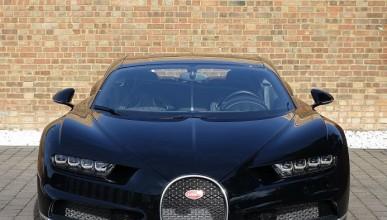 Първа частна обява за Bugatti Chiron