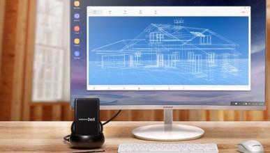 Samsung ще предложат алтернатива на лаптопа
