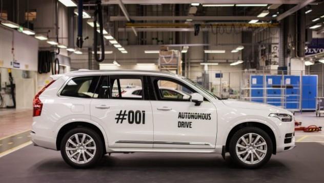 Uber купува автономни коли от Volvo