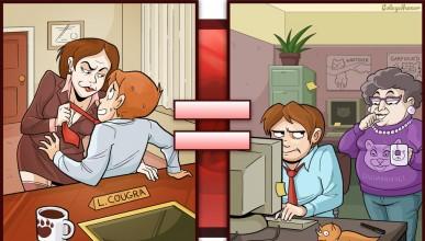 Порно срещу реалност