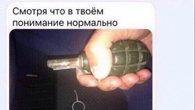 Руснак се самоуби с ръчна граната