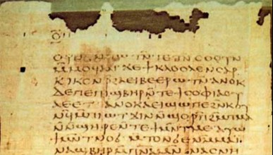 Учени откриха скрипт, който би подразнил християните