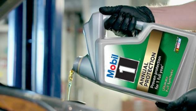 Mobil 1 предлага масло за 32 000 километра