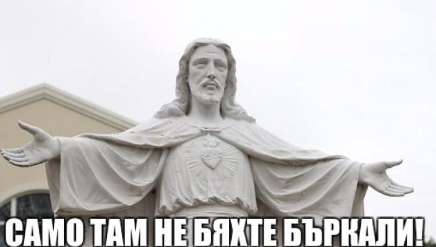 Откриха писмо на 240 години в статуя на Христос