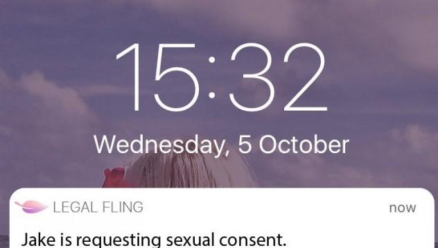 Мобилно приложение търси секс вместо теб
