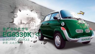 Китайска компания открадна дизайн на BMW