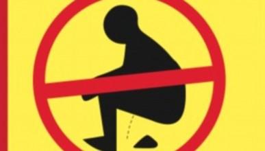 Колко дни издържа човешкото тяло, без да ходи до тоалетна