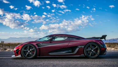 Agera RS отива в пенсия