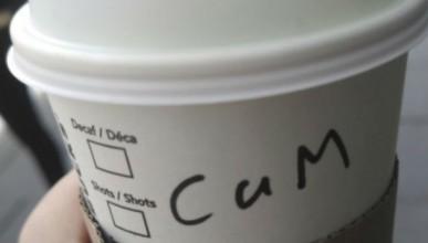 Starbucks с грандиозна грешка в писането на имена