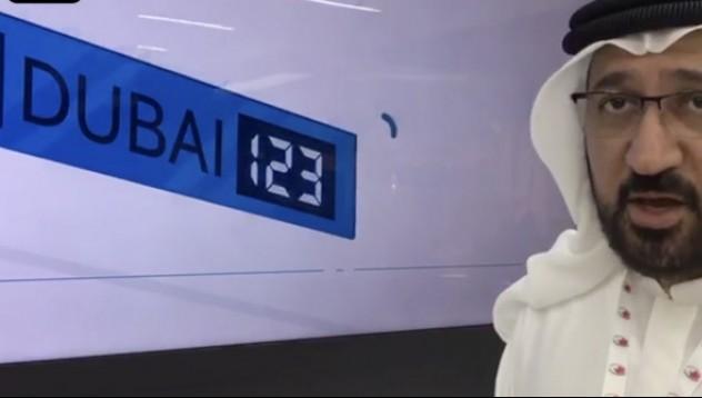 В Дубай започват тест на електронни регистрационни номера