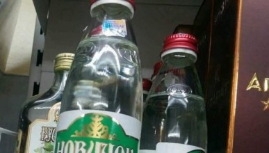 Русия продава водка