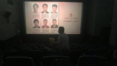 Китай наказва борчлиите иновативно