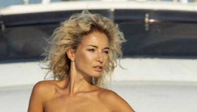 Наталия е на яхта