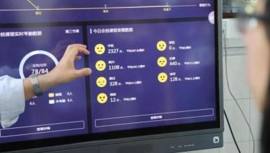 Изкуствен интелект погва китайските ученици