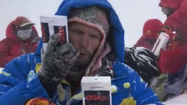 Компания остави 50 000 долара на Еверест