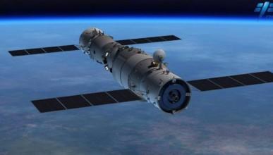 Китайски сателит със странно космическо поведение