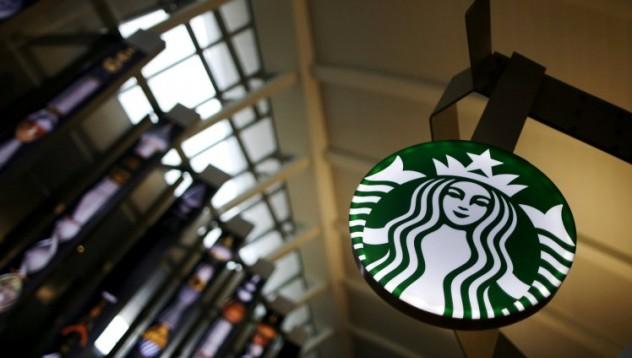 Starbucks ще покрива всички операции за смяна на пола