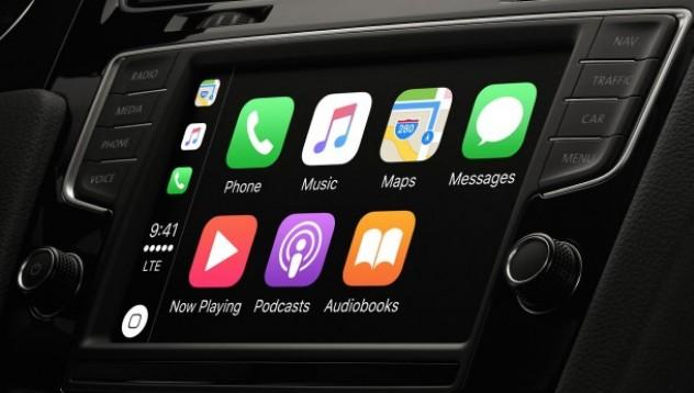 Apple преобразява своята навигация