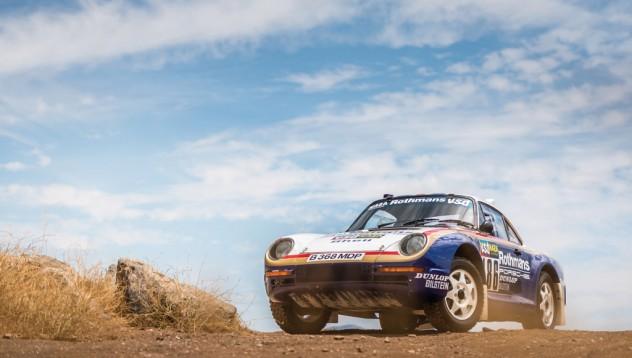 Porsche 959 от Paris-Dakar за продан