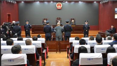 Китайският Чикатило тормозил жителите си 3 десетилетия