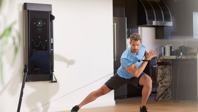 Фитнесът на бъдещето е доста лек