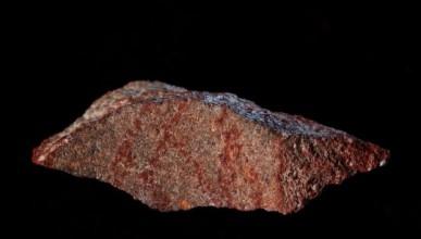 Най-старата човешка рисунка е на 73 000 години