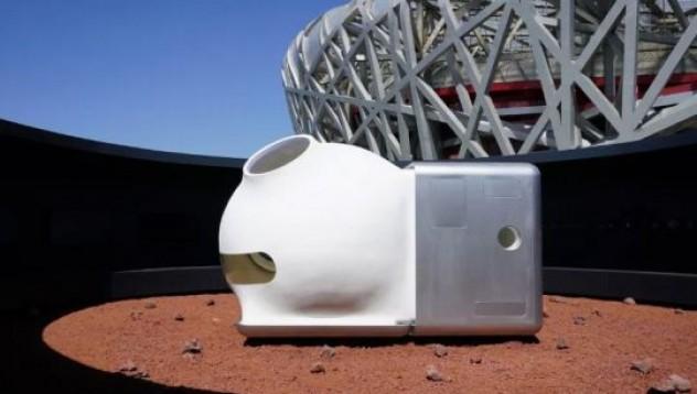 Така изглежда бъдещата марсианска къща
