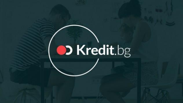 Стартира нова платформа за сравнение на кредити  Kredit.bg
