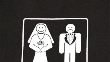 Българският мъж вдига все по-малко сватби