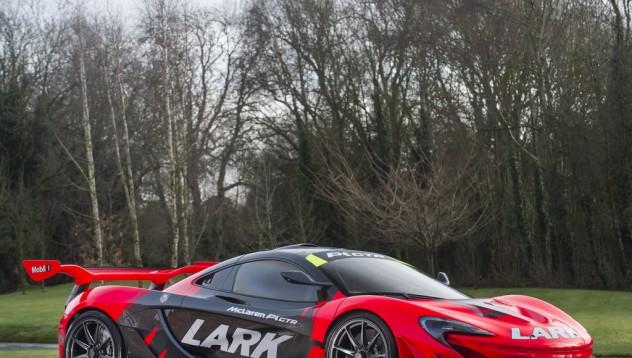 McLaren P1 GTR за продан
