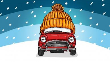 Готова ли е колата ти за зимата