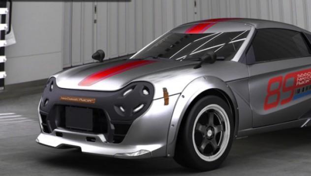Honda представи нов много малък състезател