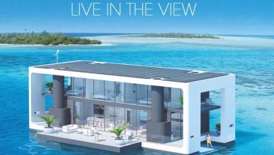 Апартамент в морето