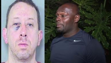 Сериен мастурбатор и воайор набит от американски футболист