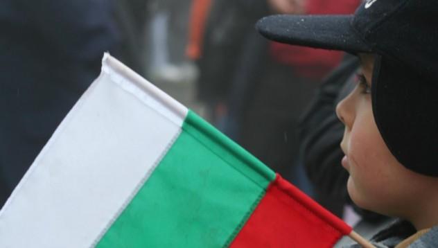 Първообразът на българското знаме е на 144 години