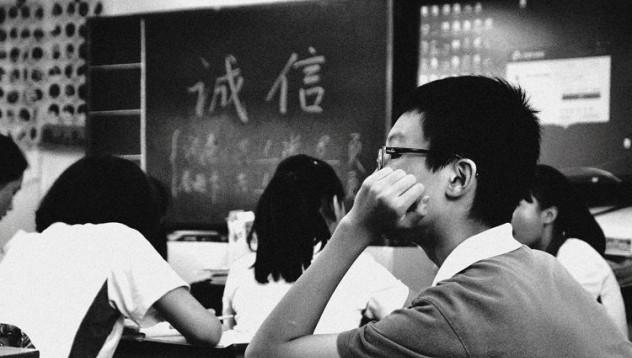 Китайка се отрече от сина си
