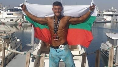 Българин стана шампион по културизъм в Дубай