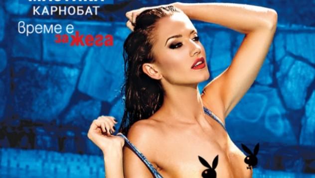 Горещи модели на Playboy вдигат самолета