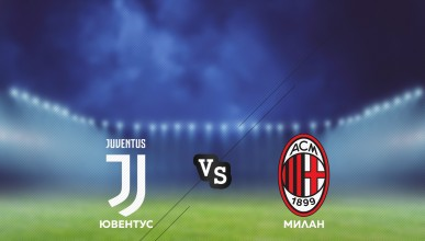 Дербитата Барса – Атлетико и Юве – Милан по MAX Sport през уикенда