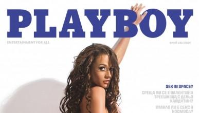 Дениз Хайрула е корица на новия брой на Playboy