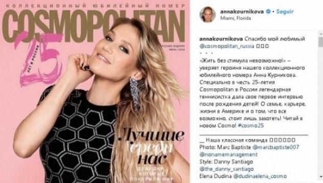 Анна Курникова все още е секси