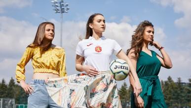 Красотата на българския футбол