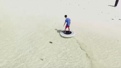 Вече може да се разхождаме по водата