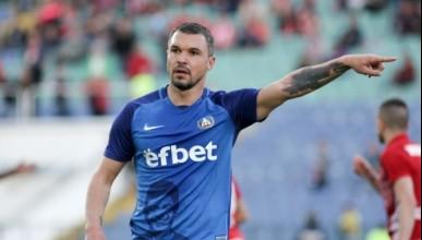 Божигол спечели 1 млн. лв. на Левски