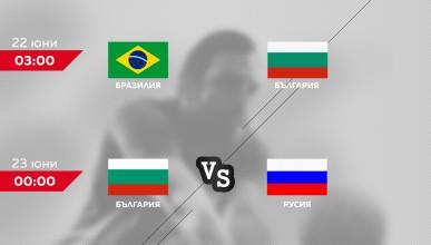 Битките на българските волейболни национали пряко по MAX Sport 1